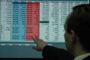 Београдска берза - тржиште капитала