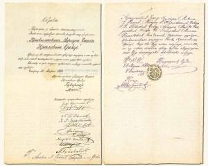 Привилегована Народна банка Краљевине Србије 1884.